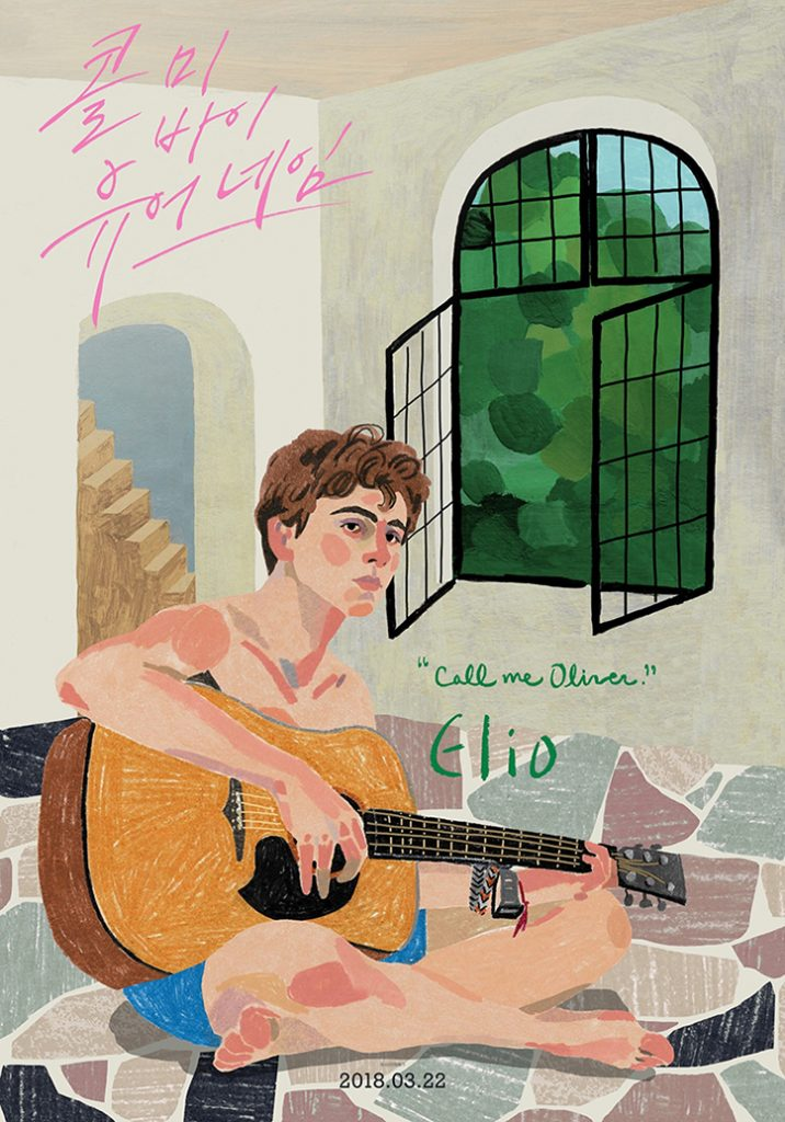 L'illustratrice Eunkyoung Son illustre le cinéma avec Call Me By Your Name
