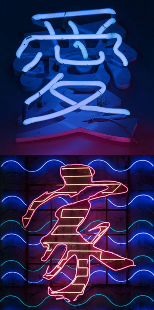 Calligraphie Hong Kong- City Poetry par Romain Jacquet-Lagrèze