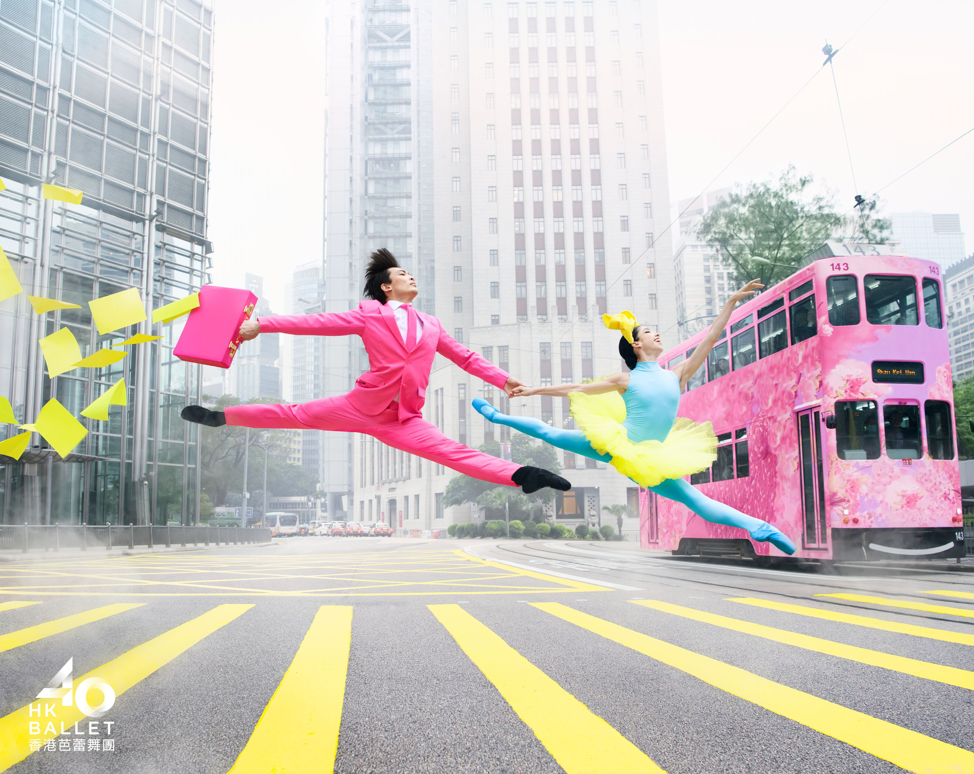Hong Kong Ballet campaign by Design Army