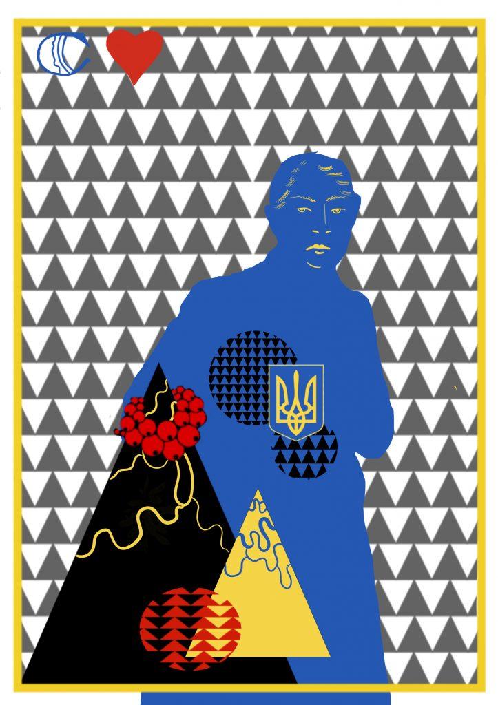 Affiche de Marie Arnaud Meyer, France, faisant partie de l'exposition ADN de l'Ukraine : Narbout, invention et postérité.
