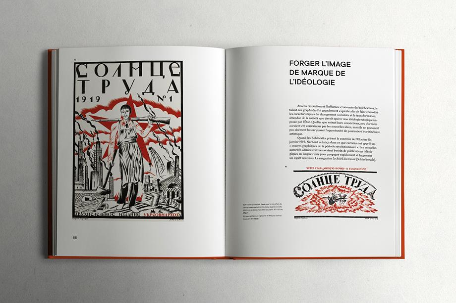 """Vue du livre """"Narbout : de l'imaginaire de Guéorgui Narbout vers une identité ukrainienne"""" de Myroslava Mudrak."""